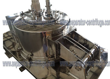 Chiny Industrial Vertical Basket Centrifuge Separator , Full Cover Extraction Machines dystrybutor