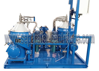 Chiny Automatic continuous land used LO DO Treatment System used in Power Plant Equipments Process dystrybutor